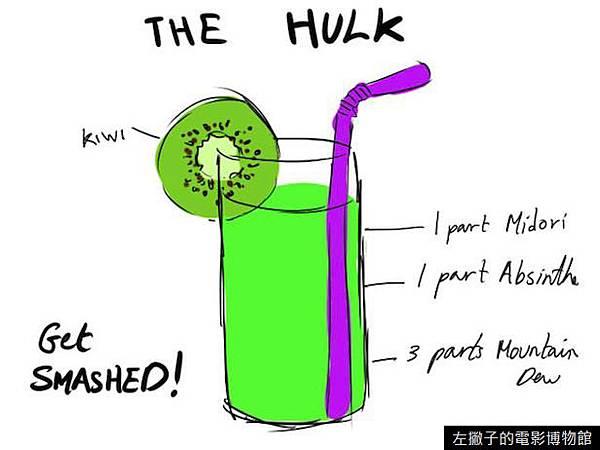 TheHulkCocktail
