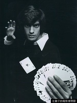 300pxdavidcopperfieldmagiciantelevisionspecial1977_1