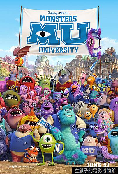 Monsters-University-poster_海報