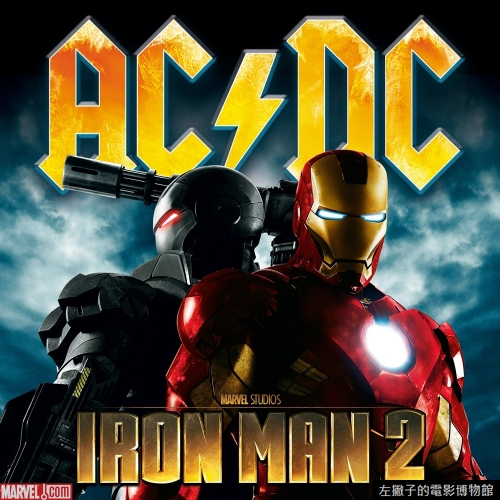 ACDC_Iron_Man_2_soundtrack