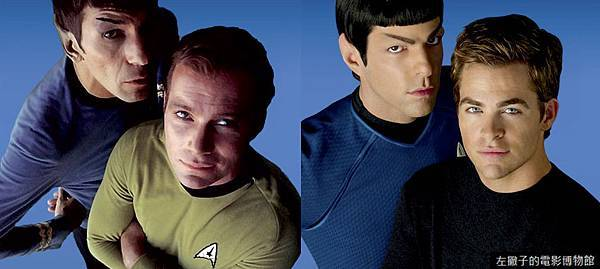 startrek-past-and-present