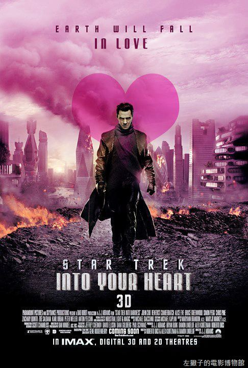 star trek into your heart