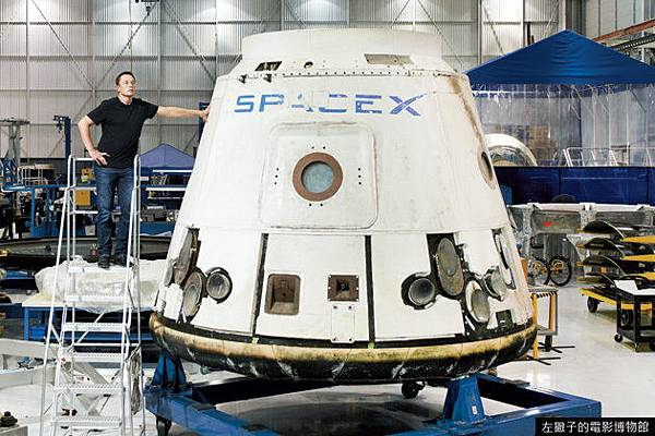 feature_elonmusk38__01__630x420
