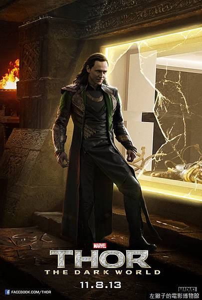 thor-2-poster-loki-tom-hiddleston