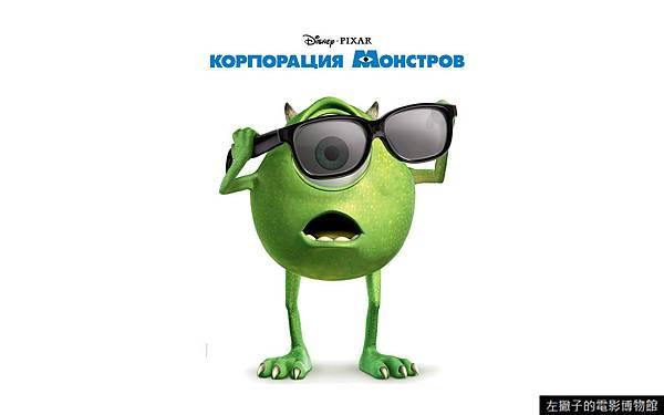 mike-wearing-sunglasses-free-desktop-wallpaper-5000x3126