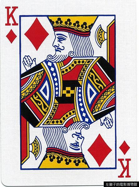king_of_diamonds1