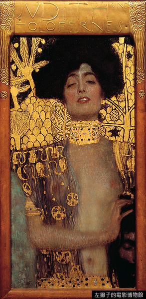 293px-Gustav_Klimt_039
