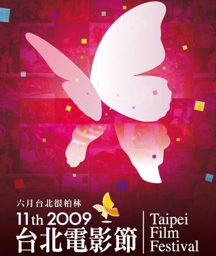 台北電影節海報.bmp