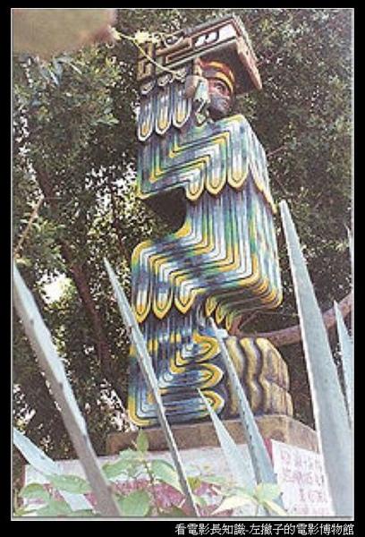 nEO_IMG_200px-Quetzalcoatl_statue.jpg