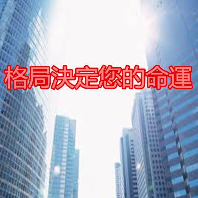 b043_副本