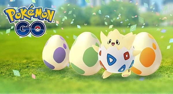 eggstravaganza