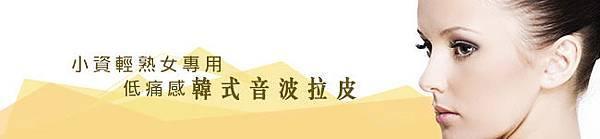 20160106-1-banner.jpg