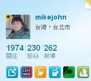 我的微博.JPG