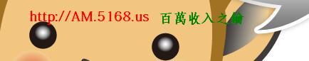 聯盟猴02-logo