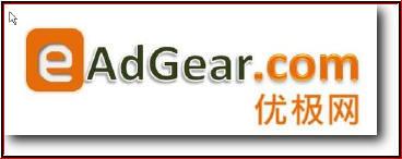 優極網-logo