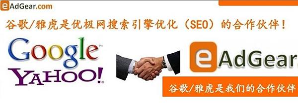 (2013-03-29)優極網-logo.jpg