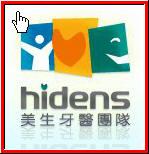 美生-logo