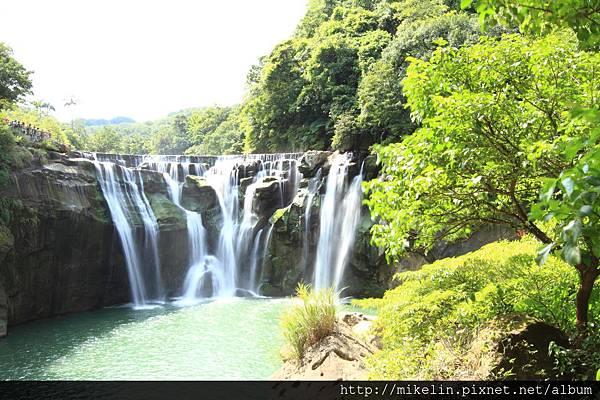 Pingshi Waterfall