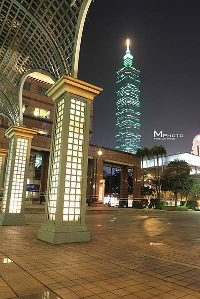 Beautiful City - Taipei -