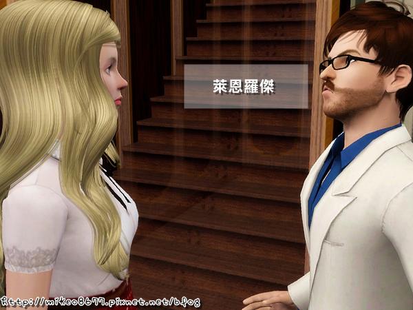 Screenshot-295_副本