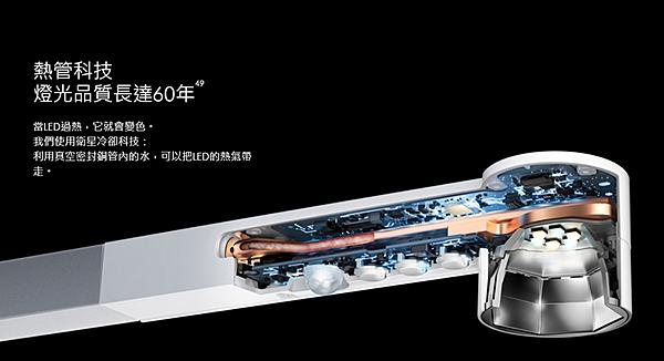 2020-12-27 15_41_10-了解Dyson Lightcycle Morph™ 燈具 _ 戴森台灣 _ 官方網站
