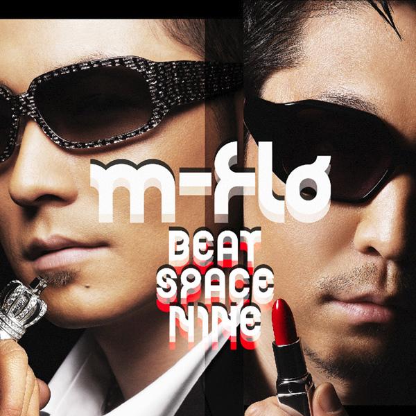 Beat Space Nine.jpg