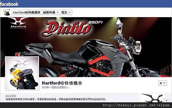 哈特佛臉書圖