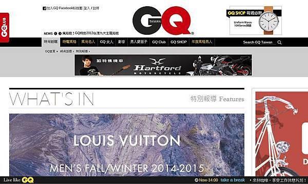 GQ瀟灑雜誌網站置頂廣告