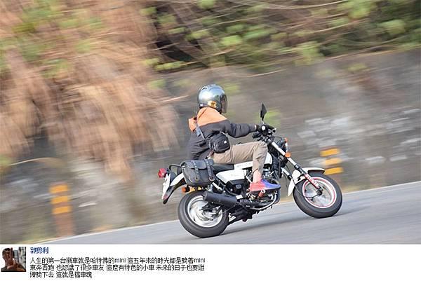 0319_郭剪利