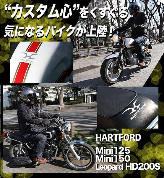 好車大家愛,哈特佛mini 旋風 日本也瘋狂喔XD