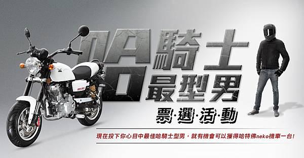 960-500官網
