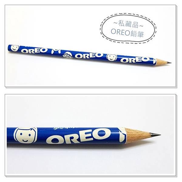 好像很美味的OREO 鉛筆