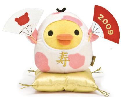 小雞 (6)