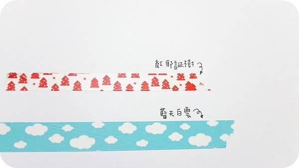 韓國MONOPOLY紙膠帶