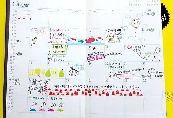 月記事手帳分享(1月&2月)