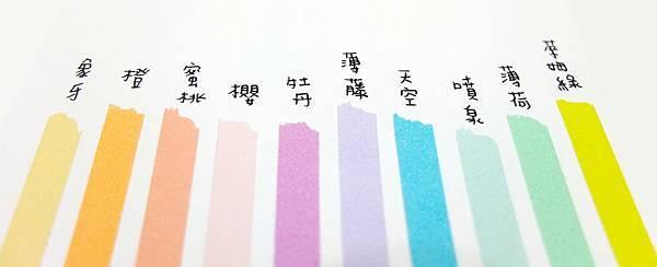 MT20色