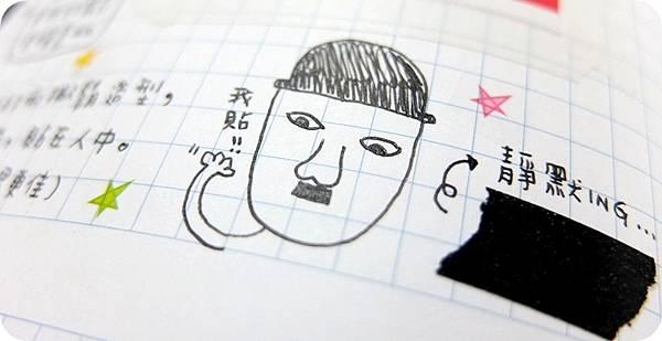 Dimanche三合一