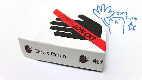 Don't TOUCH!!!
