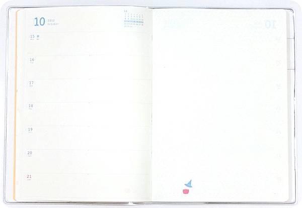AIUEO手帳