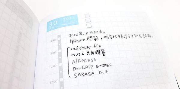 DSCF4310