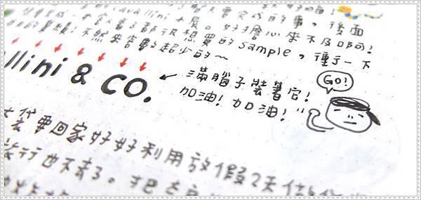 DSCF5008