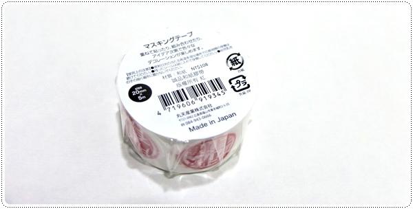 DSCF9340.JPG