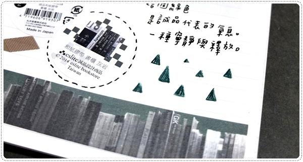 DSCF9387.JPG