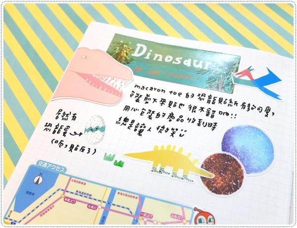 DSCF1036.JPG