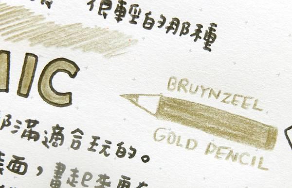 DSCF3246.JPG