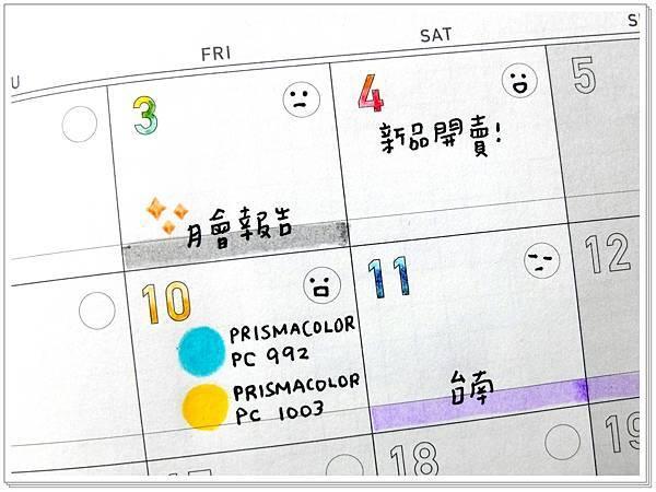 DSCF7180.JPG