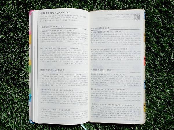 DSCF7277.JPG