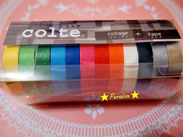 天馬Colte 亮色組