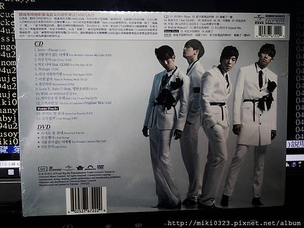 C360_2011-04-27 22-50-17.jpg