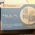2011-12-22 01.46.02.jpg